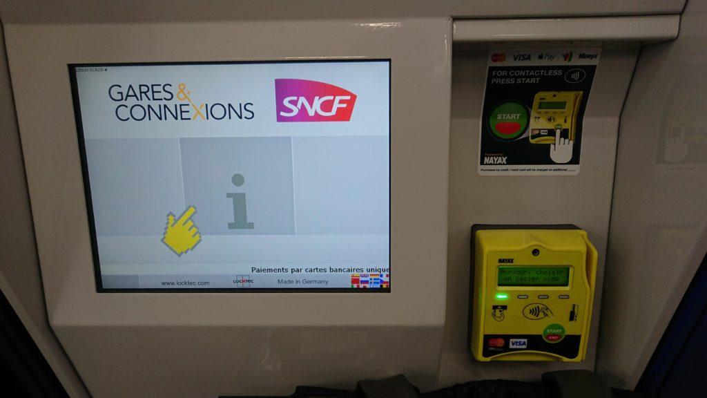 モンパルナス駅ロッカーの操作画面
