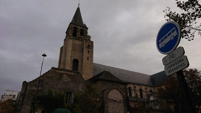 サン=ジェルマン・デ・プレ教会